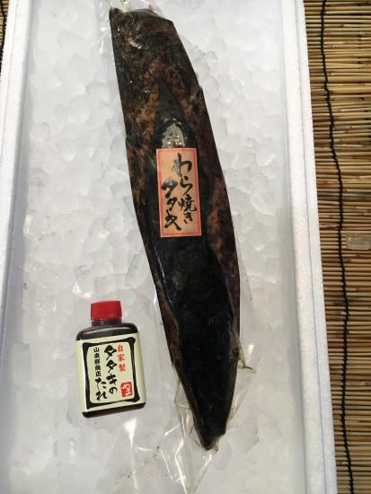 トロ鰹わら焼タタキ