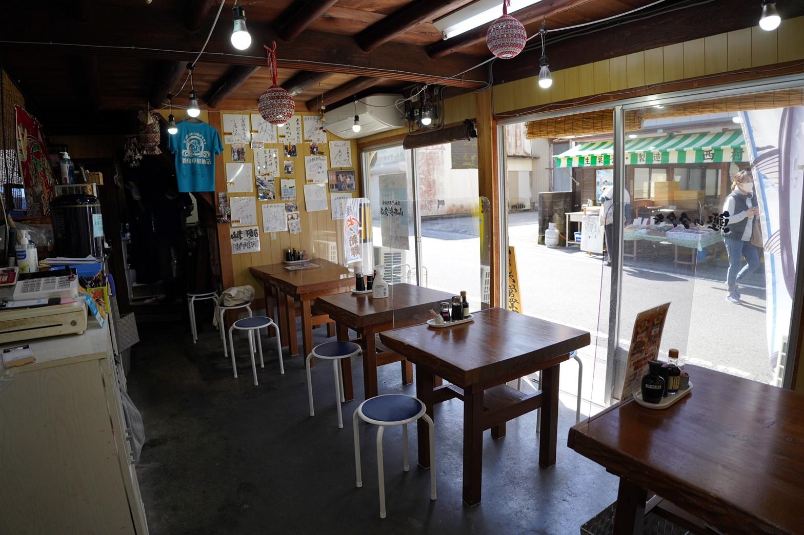 鮮魚店食堂